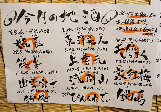 170406-中権丸-006-S