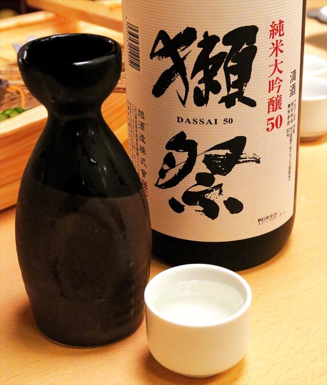 170406-中権丸-021-S