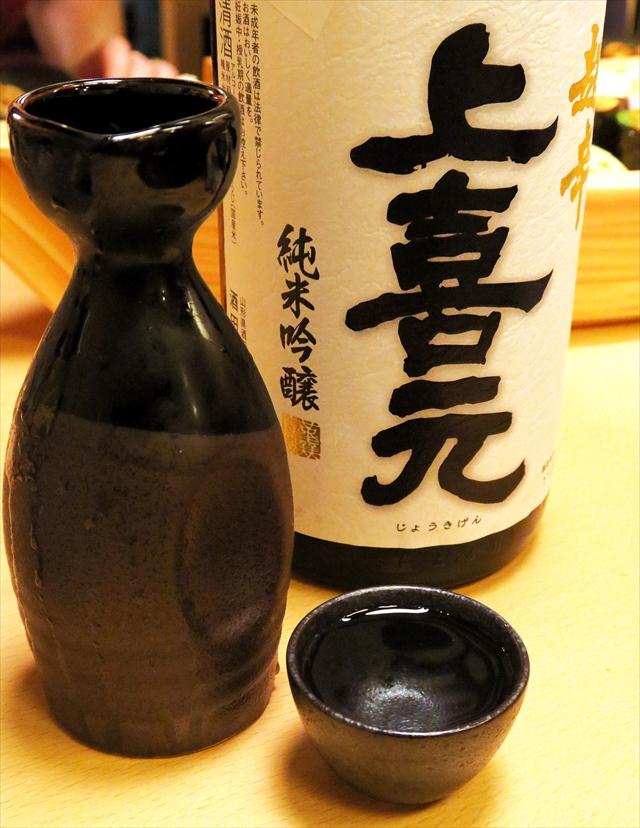 170406-中権丸-028-S