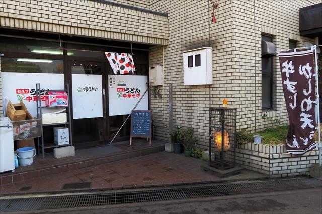 170225-喰うかい-002-S