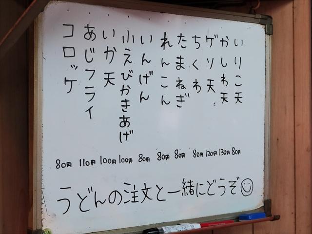 170225-喰うかい-004-S