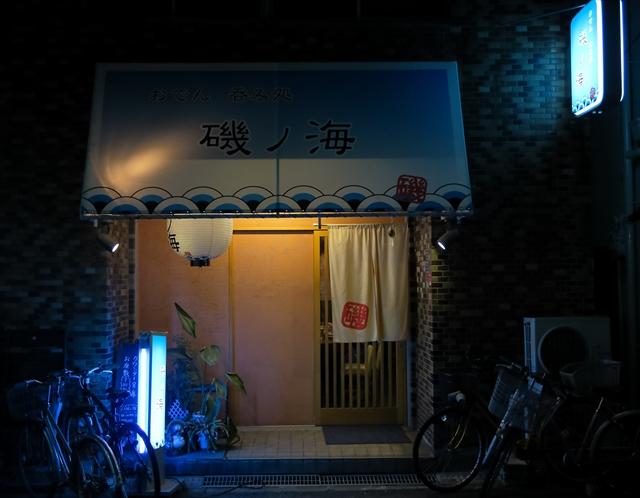 170228-磯ノ海-002-S