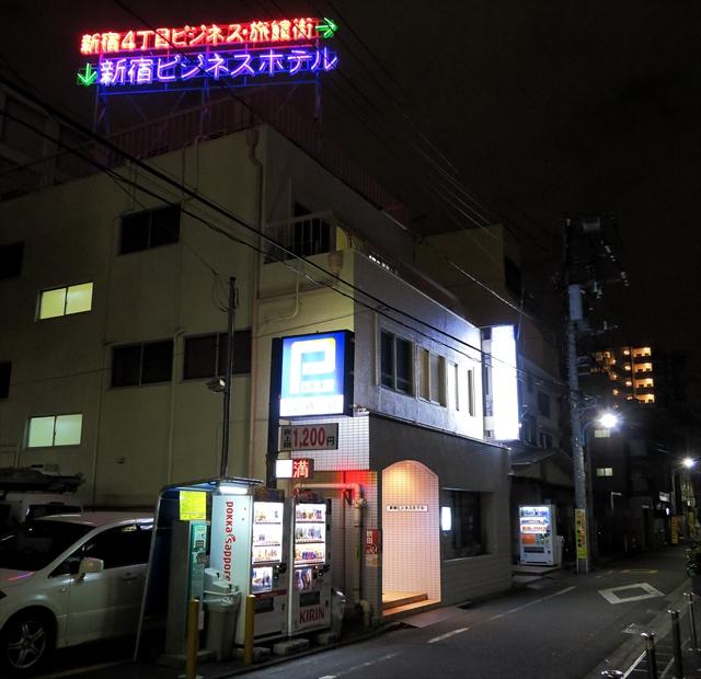 170325-新宿ビジネスホテル-001-S