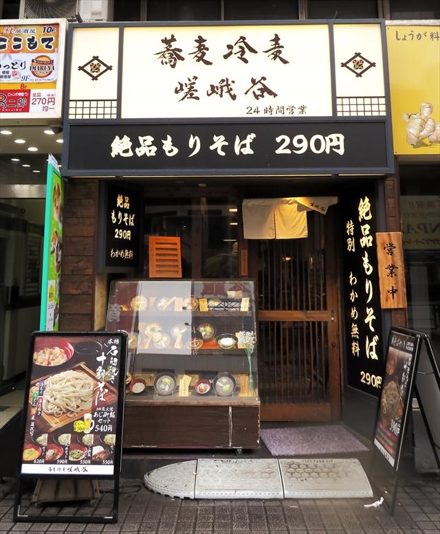 170326-嵯峨谷-002-S