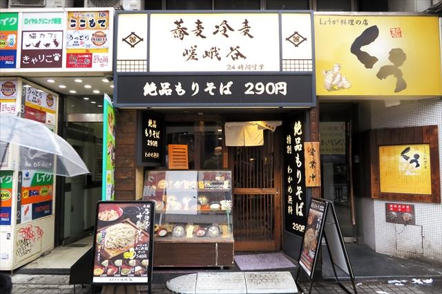 170326-嵯峨谷-006-S