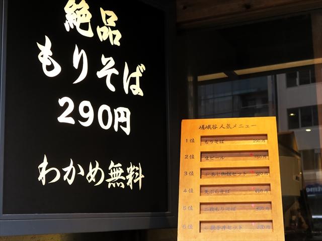170326-嵯峨谷-009-S