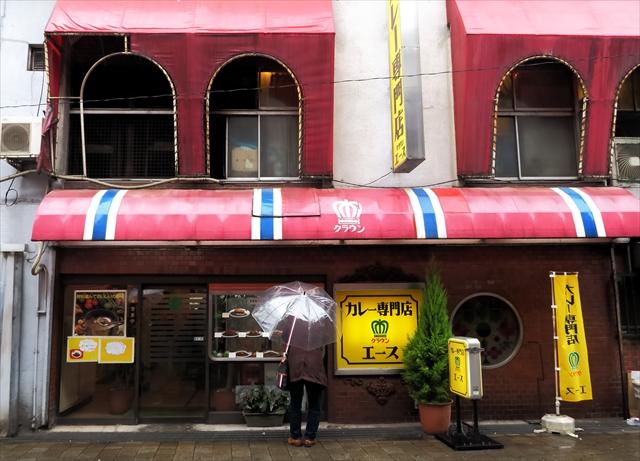 170326-カレー専門店クラウンエー008-S
