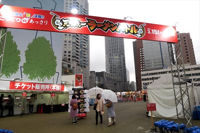 170326-麺や清流らぁめんシフクー002-S