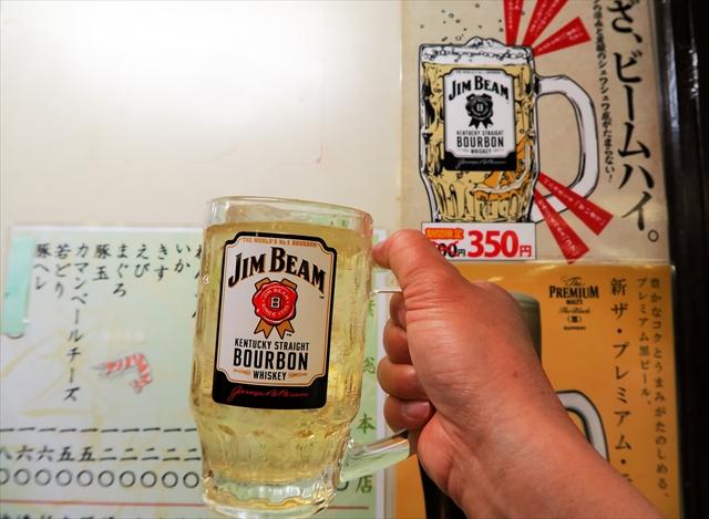 170507-松葉総本店-001-S