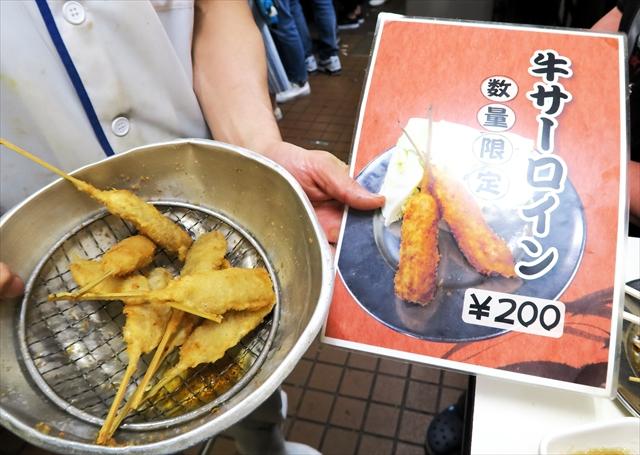 170507-松葉総本店-020-S