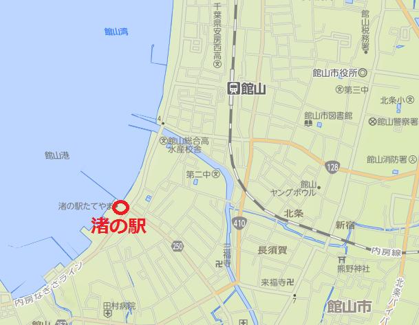 渚の駅アク