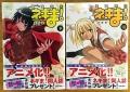 新装版 ネギま! 9巻・10巻_01