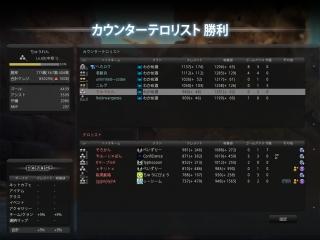 ゲスト51