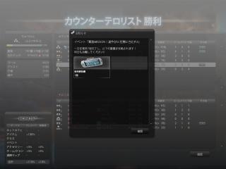 ゲスト61