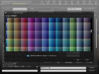 Snapshot_20111209_0337350.jpg