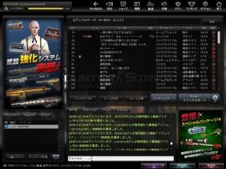 Snapshot_20111221_2204140.jpg