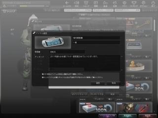 Snapshot_20111227_0109280.jpg