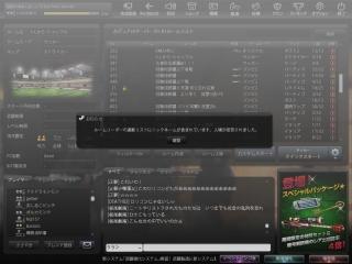 Snapshot_20120104_0311310.jpg
