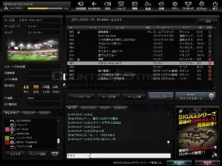 Snapshot_20120305_0102310.jpg