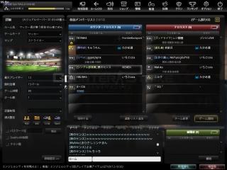 Snapshot_20120922_0000070.jpg