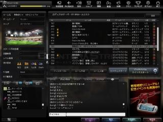 Snapshot_20121215_0058150.jpg