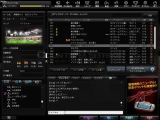 Snapshot_20121215_0058490.jpg