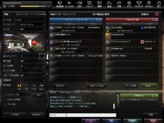 Snapshot_20121226_1450400.jpg