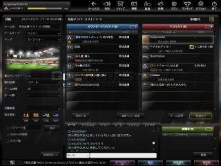 Snapshot_20130107_2131520.jpg