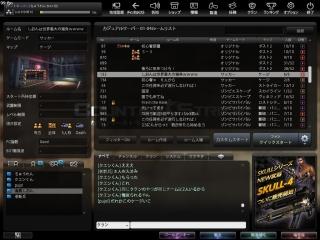 Snapshot_20130509_2244550.jpg