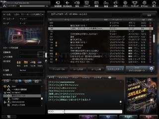 Snapshot_20130509_2246550.jpg