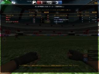 sc_soccer01_20121118_2122330.jpg