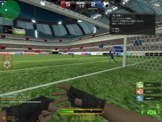 sc_soccer01_20121213_1847520.jpg