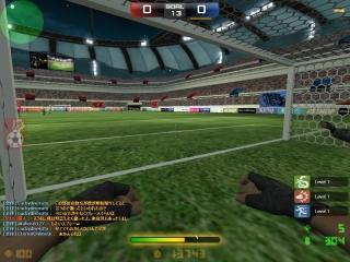 sc_soccer01_20121226_1520280.jpg
