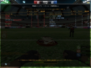 sc_soccer01_20121227_2304520.jpg