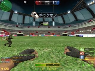 sc_soccer01_20130329_0014120.jpg