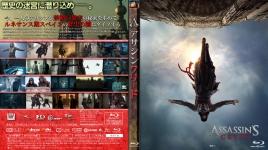 AssassinsCreedBDJ001.jpg