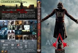 AssassinsCreedDVDJ006.jpg