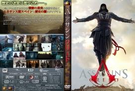 AssassinsCreedDVDJ007.jpg