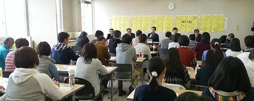 2017_0318第1回団体交渉 (14)s