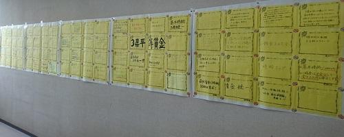 2017_0318第1回団体交渉 (1)s