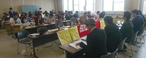 2017_0318第1回団体交渉 (9)s