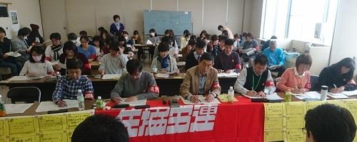 2017_0318第1回団体交渉 (11)s