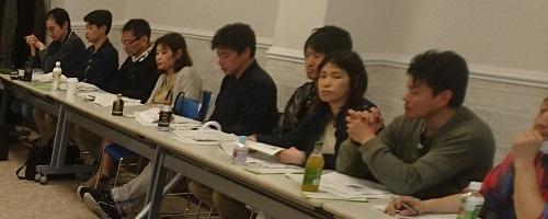 2017_0408第9回中央執行委員会 (1)ss