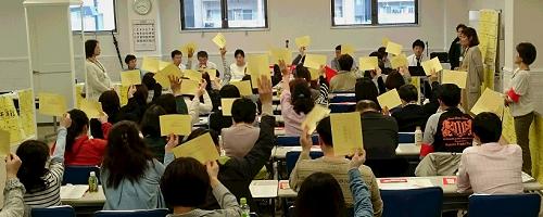 2017_0408第3回中央委員会 (1)s