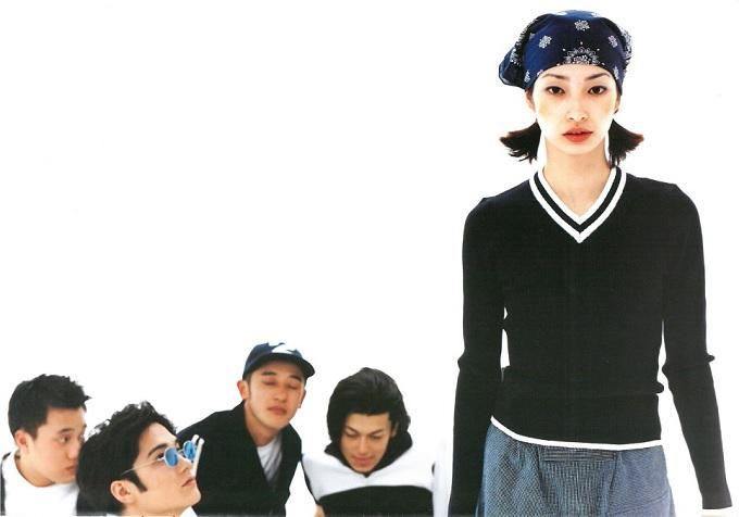 STORM 1996 S/S
