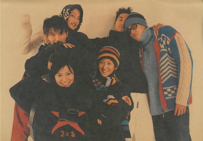 STORM 1996 Winter