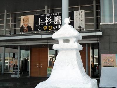 米沢上杉雪灯篭まつり2