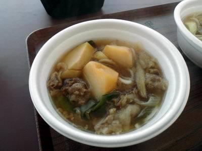 米沢上杉雪灯篭まつり 芋煮