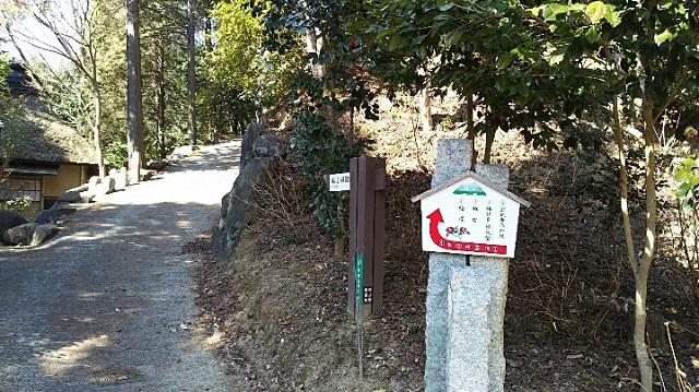 170215 安養寺⑦ ブログ用