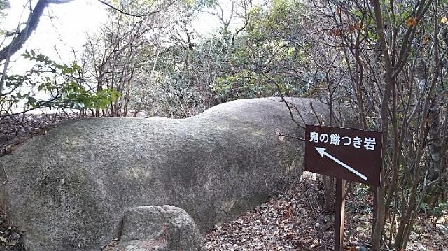 170216 鬼ノ城山㉑ ブログ用